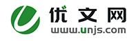 ��文�W